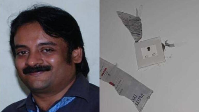 Girls find hidden camera in Chennai hostel bathroom. Landlord lands in jail