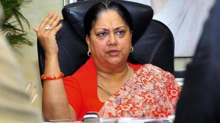 Rajasthan Chief Minister Vasundhara Raje concedes defeat, resigns