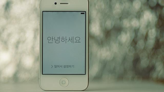 Byt språk i mobilen